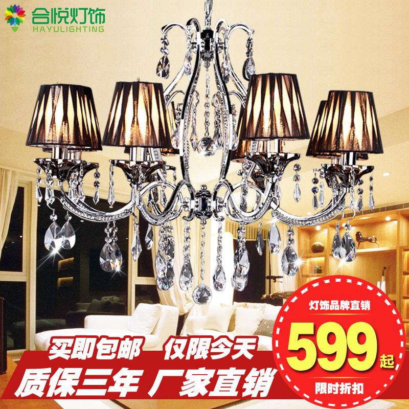European Yuet modern living room lamp crystal chandelier bedroom lamp romantic restaurant hall light fixture neoclassical Fabric(China (Mainland))