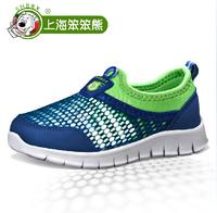 Free Shipping Unisex Children's Shoes Fashion Sneakers Summer Breathable Fiber Mesh Sport Sandals For Girls Boys Kids Shoe