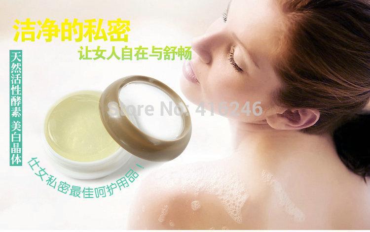 Природный отбеливание фермент гениталии отбеливающая развести ареолы устранить запах мыло ручной работы 38 г
