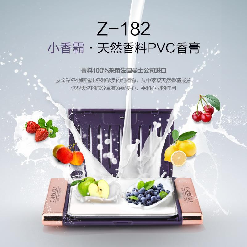 French perfume names HK carori brand car perfume Green car air freshener Z-182 fruit smell car air purifier(China (Mainland))