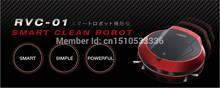 smart vacuum cleaner promotion