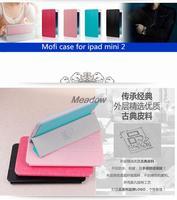 Plain living and High Thinking Mofi Tablet PC Leather Case For iPad Mini2 Hot Sale Protective Skin for ipad Mini  2