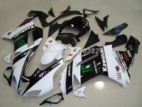 Motorcycle Fairing kit for KAWASAKI Ninja ZX6R 07 08 ZX6R 636 2007 2008 Fashion white gloss black ABS Fairings set +7 gifts SC21