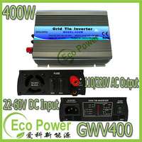 CE approved 22-60V DC input,120/230V AC output, 400W mppt solar  grid tie inverter pure sine wave