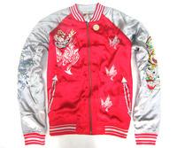 The last one New Men's Fashion Sport Jacket US Size XL