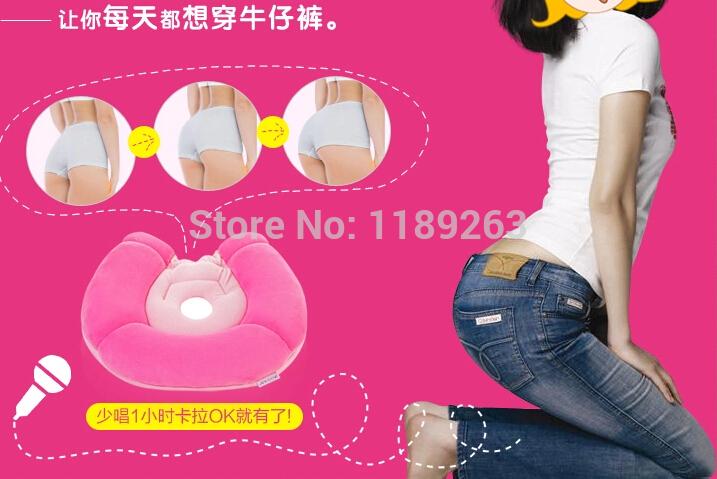 Office Home Hip Up shape Tight Bottom Buttocks Cushion Butt ass Lift hips Massage Rebound Car Seat Chair Cushion(China (Mainland))