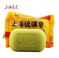 Fast Shipping Shanghai Sulfur Soap 4 Skin Conditions Acne Psoriasis Seborrhea Eczema Anti Fungus ,Whitening Soap,Oil Control