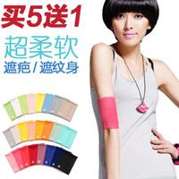 free shipping Scar summer arm sleeve wrist support set wrist length sleeve fingerless sports gloves