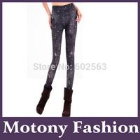 Motony New Fashion Women's Galaxy Printing Leggings
