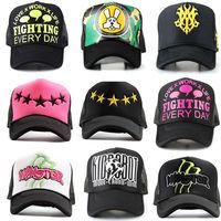 Supreme Sun Flat caps ADJUSTABLE Autumn-summer baseball snapback cap 2014 New Mans Summer hip-hop sport hats Free Shipping