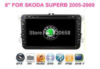 FREE SHIPPING  SKODA  SUPERB 8'' inch  CAR DVD 3D Rotating UI+DVD+SWC +ATV+IPOD+BT+Radio/RDS+ Telephone book+AUX IN+GPS