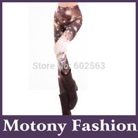 Motony Fashion Women's Galaxy Printing Leggings