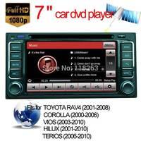 7 inch car audio For Toyota Fortuner/Terios Vios/Yaris/4Runner GPS Navigation Radio blurtooth car multimedia with iPod
