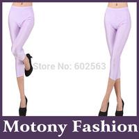 Motony Women's Capri Seamless Legging