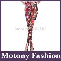 Motony Women's Fireworks Pattern Stretch Leggings
