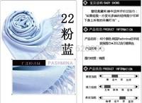 Mix Colors Classic Hot Sale Women Scarves long Chiffon Cotton Scarf wholesale free shipping 80pcs/lot supply