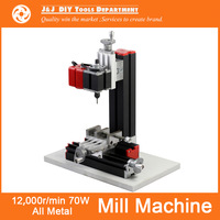 All Metal Mini Milling Machine with 20,000r/min, 24W  Motor ,DIY Tools as Chrildren's Gift.