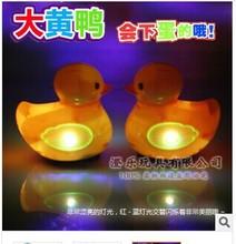popular light egg