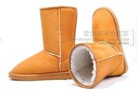 Flock Women's Outdoor Flat Heel Snow Boots (More Colors) x084