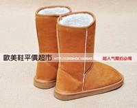 Flock Women's Outdoor Flat Heel Snow Boots (More Colors) x087