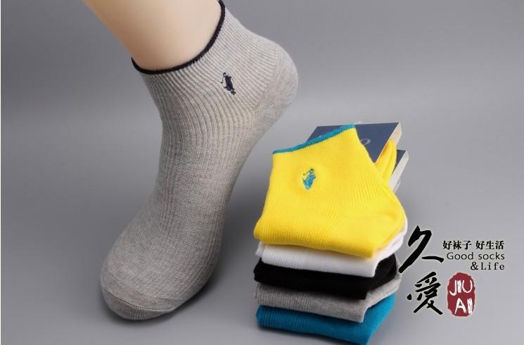 2pcs=1pair Brand Comb Cotton Men's Socks Casual Sports Socks Man 4 seasons (Min order $5.0))(China (Mainland))