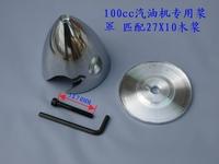 "4""  /101mm Alu spinner  match JXF 27X10 prop/100CC GAS airplane spinner"