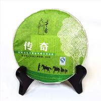 2012yr Legend of Only Fresh Cake Yunnan Raw Pu'er Tea Cake 200g Raw Tea Shen Tea Wholesale Free Shipping
