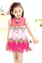 wholesale beach baby clothes