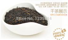 250G AAA WuYi Golden Eyebrow Organic JinJunMei Black Tea ,WuYi BoheaFree shipping