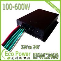 Free shipping 100w/300w/400w/600w 12V or 24V  Max Wind Turbine Generator Charge Controller Regulator