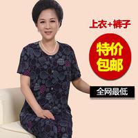 Quinquagenarian women's summer set short-sleeve T-shirt mother clothing summer set middle-age women twinset