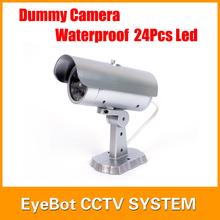 cheap ir security camera