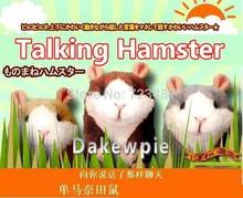 popular soft toys manufacturer