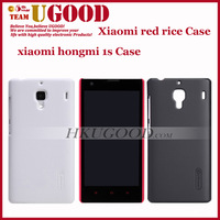 Original XIAOMI Red Rice 1S Case Froseted Shield Case For Xiaomi Hongmi Quality phone Protective Case Gift for Screen Protector