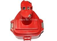 5 Piece Makita 12v 3000mAh Replacement Power Tool Battery 1222,1220,1233,1234