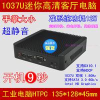 Intel 1037U 1.8Hz mini PC HTPC Dual-core no RAM no HDD NM70 Barebone