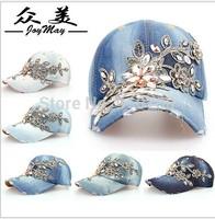2014 New Design Top Quality Adjustable Cap Fashion Leisure Rhinestones Flowers Jean Snapback Baseball Hat Cap For Women