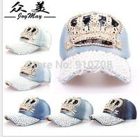 Hat rhinestone print denim rivet sun-shading baseball cap autumn and winter women's cap