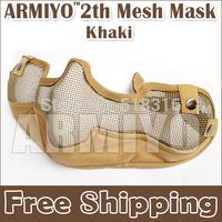Armiyo 2th Generation Tactical   Resistant Adjustable Elastic Belt Strap Metal & Nylon Canvas Mesh Mask Khaki