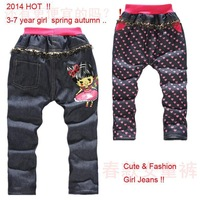 free shipping kids clothing cheap 2014 spring autumn girls pants 4-5-6-7year children pants cute little girl and heart jeans