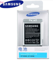 Wholesale 10pcs/lot  2100mAh original battery for samsung galaxy s3 lll /i9300 /i9308 mobile phone battery free shipping