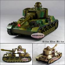 new vehicle models promotion