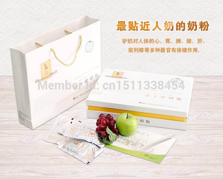 FREE SHIPPING DONKEY MILK POWDER BEST NATURAL NUTRITION DONKEY MOOM XIN JIANG YUKUNLUN NATURAL FOOD ENGINEERING CO LTD(China (Mainland))