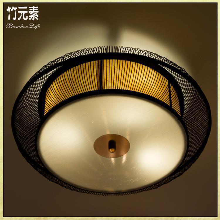 Modern Asian Lighting 85