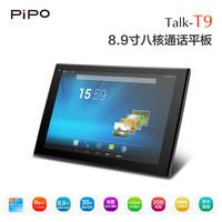 "PiPO T9 8.9"" Octa Core Phone Call Phablet 2GB RAM 32GB IPS 1920x1200 Camera 13.0MP GPS Wifi WCDMA 3G tablet pc"