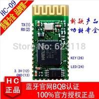 Free shipping  1PCS  wholesale RF Wireless Bluetooth Module HC-09 HC 09 V2.0 Compatible With HC-07 hc-06 Slave Module NEW