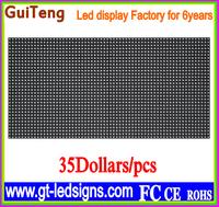 GuiTeng P4 indoor SMD  Full color 256mm*128mm 1R1G1B 1/8 Module