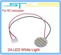 Free shipping 2014 New DJI Phantom 24 LED Night Flight Light Color Head Spotlight  for Drone rc quadcopter Dji phantom 2 boy toy