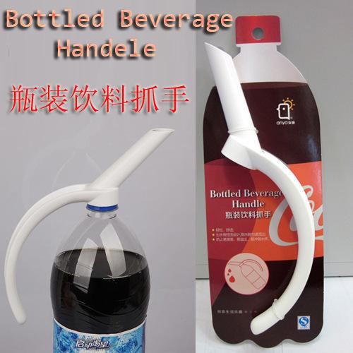 Free shipping High Quality Food SAFE 2pcs Soda,Coke,drinkware Water Dispenser,bottled beverage handle,useful home gadget(China (Mainland))