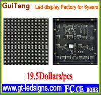 16*16cm SMD P5 indoor  Full color 1R1G1B 1/16 Module